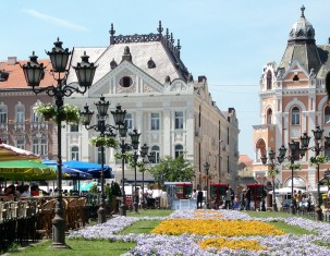 Photo of Serbia
