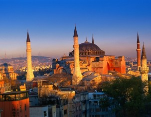 Photo of Turquía