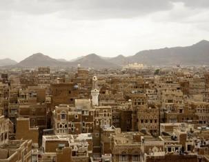 Photo of Yemen