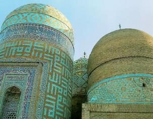 Photo of Ardabil