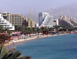 Photo of Eilat