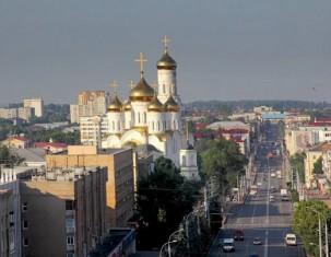 Photo of Bryansk