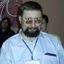 Аркадий Бойко