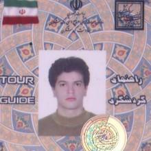 Arash Mostafapour
