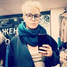 Ekaterina Porunova