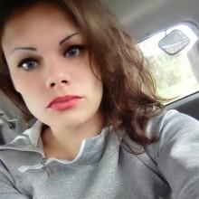 Алёна Гринева