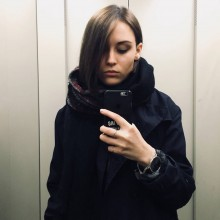 Galina Isak