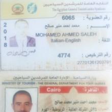 Mohammed Saleh