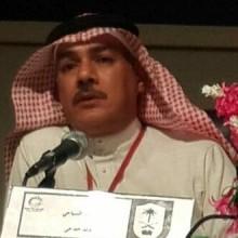 Khalid Khafagy