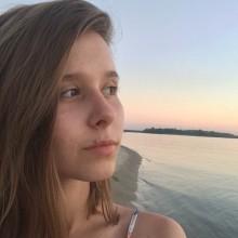 Ксения Гит