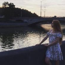 Ania Kot