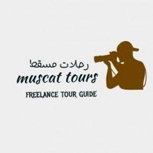 MUSCAT TOURS